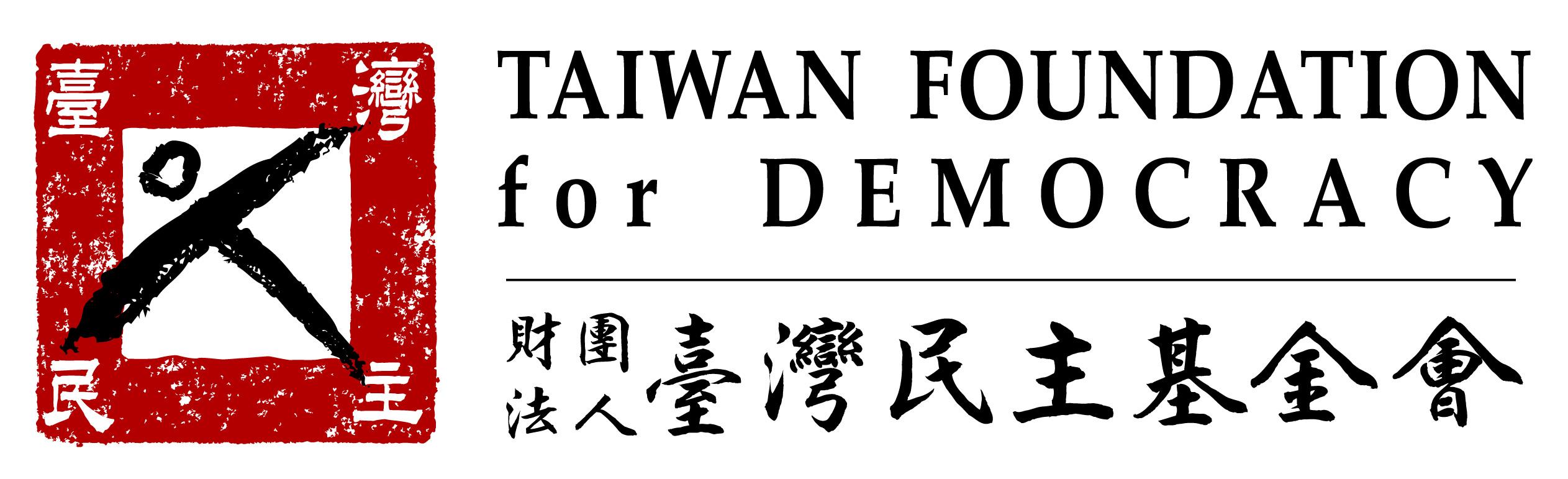 4-TFD_logo